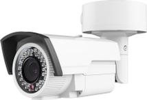 White 2 megapixel bullet camera dual voltage