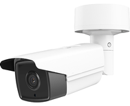White 4 megapixel bullet camera matrix IR