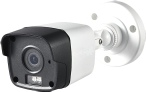 2 megapixel small bullet camera white
